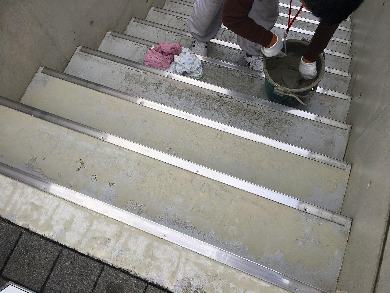 階段ひび割れ補修アフター