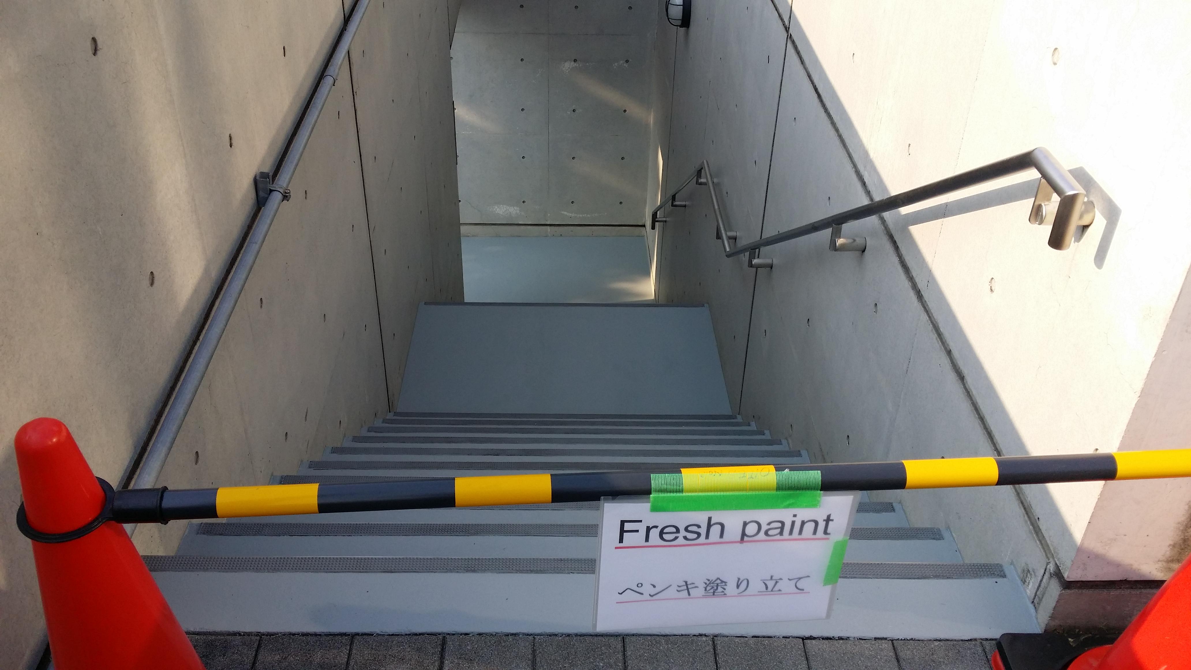 階段コンクリート補修完成